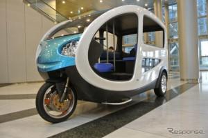EV Tricycle Taxi Terra Motor