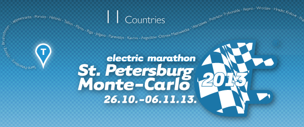 Electric Marathon 2013