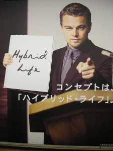 Leonardo DiCaprio - photo credit: antjeverena via photopin cc