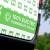 Mobilità elettrica e industria: Il Gruppo Nobili punta su fotovoltaico e veicoli elettrici