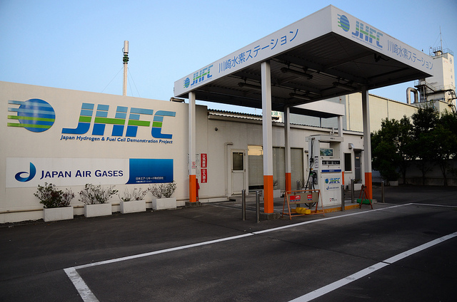 Una stazione del Japan Hydrogen and Fuel Cell Demonstration Project