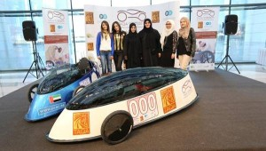 TAQA Challenge Hybrid-Electric Car 2014