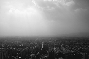 Beijing - photo credit: Gab Bat via photopin cc