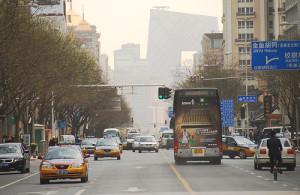 photo credit: Beijing via photopin (license)